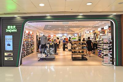 Tai Po Mega Mall
